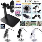 500X/800X/1000X Digital Microscope 8 LED Magnifier Camera USB 2.0 Zoom Endoscope