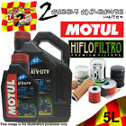 5L MOTUL ATV-UTV SAE 10W40 OIL AND HIFLO HF147 FILTER TO FIT VEHICLES IN LIST