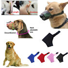 Внешний вид - Pet Dog Mouth Cover Muzzle Adjustable Anti Bite Chew Barking Breathable XS-3XL
