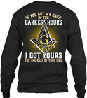 Freemason Darkest Hours - If You Got My Back In Gildan Long Sleeve Tee T-Shirt