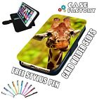 Happy Giraffe Funny Smilie - LEATHER FLIP WALLET PHONE CASE COVER + STYLUS
