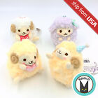 Japan Amuse Heartful Girly Wooly Sheep Plush Ball Chain Cute Kawaii Mascot