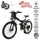 Folding Electric Bicycle City Mountain Bike E-Bike with 36V Lithium Battery 250W