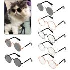 Внешний вид - Pet Glasses Costume Sunglasses Round Funny Fashion Props Dog Cat Supply Products