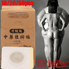 50x Strongest Weight Loss Slimming Diets Slim Patch Pads Detox Adhesive Sheet UE $15.94 AUD on eBay