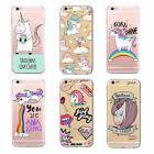Cartoon unicorn Cute Soft silicone Case Cover For iphone 5S