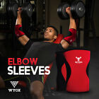 Внешний вид - WYOX Elbow Support Cross Fit 5mm Neoprene Elbow Sleeve Power WeightLifting Brace