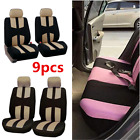 Beige 9Pcs Seat Covers Protector Full Set Styling Seat Cover For 5-Seats Car
