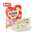 Milk Candy Peanut Nougat Android Nougat mimi-Q Sweets Snack Food Party Candy 牛轧糖
