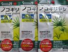 daiso japan supplement saw palmetto 20 days x 3packs health tracking & insurance