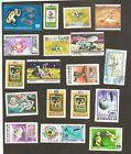 Mongilia Vintage lot Big Stamps Animals Space Airmails some Rare