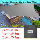 Extra Large 7m Grey Foldable Sun Shade Sail Canopy Outdoor Yard Garden Shelter