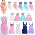 Внешний вид - Girls Sequined Ballet Lyrical Dance Dress Ballerina Chiffon Dancewear Costume