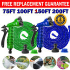 3 Times Water Magic Hose Pipe Expanding Expandable Flexible Garden Car Spray Gun