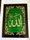 Beautifull wall hanging/Table decorate with ALLAH  ( without frame)