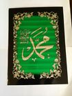 Beautifull wall hanging/Table decorate with Muhammed (SAW) ( without frame)