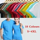 Mens Casual Top Solid Color Short Sleeve T-shirt Crew Neck Tee Basic Gym Cotton image