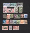 ROMANIA  COLLECTION  MH & POSTAL USED CLASSIC  STAMP LOT (ROMANIE 71)