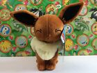 Pokemon plush Happy Eevee Stuffed Doll Tomy 2017 Soft Figure Toy USA Seller
