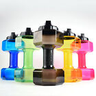 2.2L Dumbbell Shaped Sports Water Bottle Kettle Fit Drink Exercise Gym Training