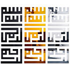 Fashion Muslim Islamic 3d Acrylic Mirror Wall Stickers Wall Art Home Decor