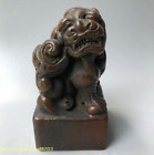 12cm China natural Horn Hand-carved animal lion beat seal stamp Sculpture QLLL