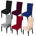 Kyпить 1/4/6Pcs Velvet Spandex Fabric Stretch Dining Room Chair Seat Covers Slipcovers  на еВаy.соm