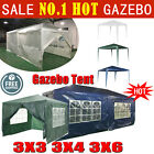 New 3x3/6/4m 120g Waterproof Outdoor Garden Gazebo BBQ Party Tent Marquee Canopy