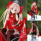 Alter Yosuganosora Kasugano Sora Red China Dress Ver. 1/7 PVC Figure No Box