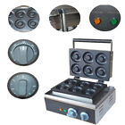 110/220v electric six pieces Donut Maker Machine,commercial donut making machine