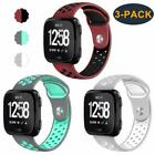 3-Pack NEW Silicone Sport Bracelet Band Strap For Fitbit Versa Watch Small Set-B