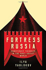 Ilya Yablokov-Fortress Russia: Conspiracy Theories In Post-Soviet Russi BOOK NEW