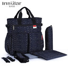 multifuncion Baby Infant Nappy Bag Baby Diaper bag carriage bags for newborns