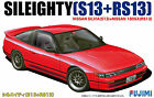 Fujimi 1/24 Inch-up Series No.96 New Sileighty S13+RS13 Plastic Model