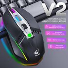 V18 Wired Gaming Mouse Adjustable 4000DPI Programmable 9 Button LED Optical Mice