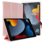 Kyпить For iPad 10.2 2019 7th Generation Gen Case Cover+Tempered Glass Screen Protector на еВаy.соm