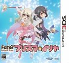 Fate / kaleid liner Prisma ☆ Ilya Normal version - 3DS
