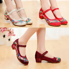 Womens Chinese Folk Embroidered Cloth Shoes Low Heel Comfort Floral Dance Shoes
