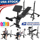Home Gym Adjustable Weight Bench Barbell Lifting Workout Fitness Incline for sale  Shipping to Nigeria