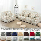 Sofa Cover Slipcover Polyester Spandex Stretch Cushion Pillow Furniture Cover US image