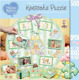 2007 Master Pieces Precious Moments BABY STEPS 500 pc ROUND Keepsake Puzzle