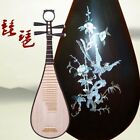 HandMade Chicken Wing Wood Ji-chi-mu Pipa Lute Guitar lute Liuqin Collection 366