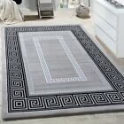 Versace Style Rug Grey Silver Extra Large Small Soft Woven Carpet Patterned Mat