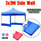 Party 3x3M Awning Tent Shelter Windbar Gazebo Sides Marquee Waterproof Canopy