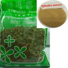 Wild Natural Puer Herbs Green Huang Tea Powder Lose weight Herbal extract 10:1