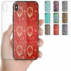 For Samsung Galaxy - Paisley Pattern Tempered Glass Mobile Phone Back Case #1