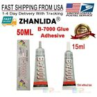 B-7000 Clear Industrial Strength Adhesive Glue 15ml 50ml for Phone Frame Jewelry