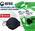 10 Packs KF94 Face Mask Made in Korea Medical Respirator Protective Covers BOTN