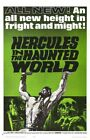 HERCULES AND THE HAUNTED WORLD 01 B-MOVIE REPRO ART PRINT A4 A3 A2 A1