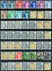 Regional Decimal Definitives - N. Ireland  NI65 onwards ( Multiple Listing ) mnh